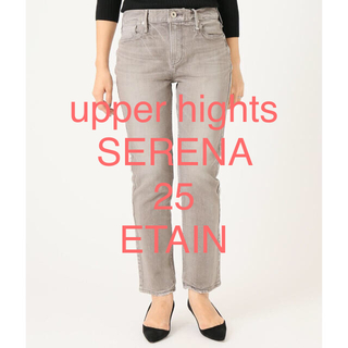 IENA - upper hights serena etain 25