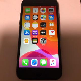 Apple - iPhone7 Jet Black 128 GB simロック解除済 電池新品