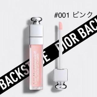 Dior - Dior Addict♡ リップマキシマイザー001 ピンク