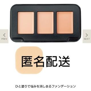 COVERMARK - 【新品 未使用】カバーマーク ファンデーション