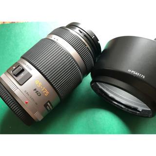 Panasonic - パナソニック ルミックス望遠ズームレンズ 45-175mm