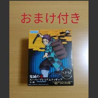 セガ(SEGA)の鬼滅の刃 SPMフィギュア 竈門炭治郎(アニメ/ゲーム)