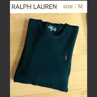 Ralph Lauren - RALPH LAUREN ネイビー ニット セーター