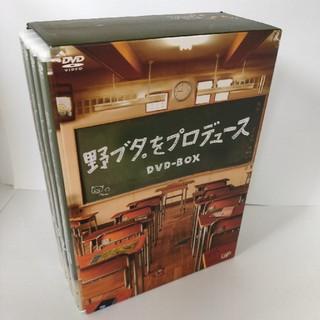 ヤマシタトモヒサ(山下智久)の中古 野ブタ。をプロデュース DVD-BOX DVD(TVドラマ)