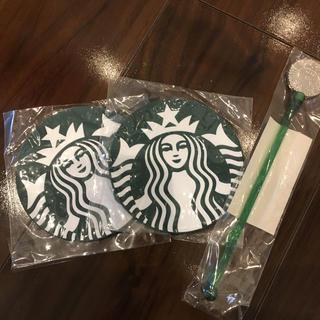 スターバックスコーヒー(Starbucks Coffee)のスタバコースターとマドラー(カトラリー/箸)