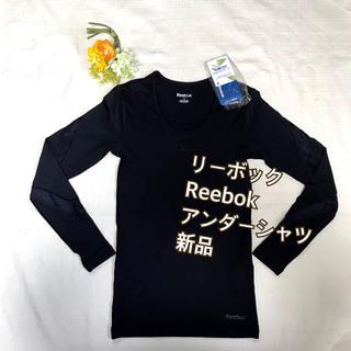 Reebok - ❤️新品!リーボック Reebok アンダーシャツ 黒 M