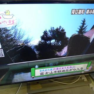 美品 テレビ 東芝 REGZA 43J10