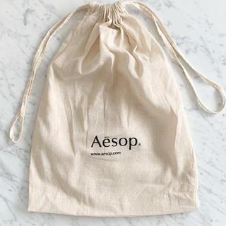 Aesop - Aesop 巾着 大 ポーチ