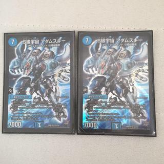 デュエルマスターズ(デュエルマスターズ)のS級宇宙アダムスキー 2枚(シングルカード)