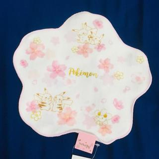 ポケモン - ポケモン♡桜タオルハンカチ【新品・未使用】