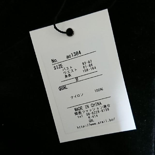 GRL(グレイル)のあやぽん様専用!早い者勝ち☆新品タグ付き!フリルヘムニットトップス   レディースのトップス(ニット/セーター)の商品写真