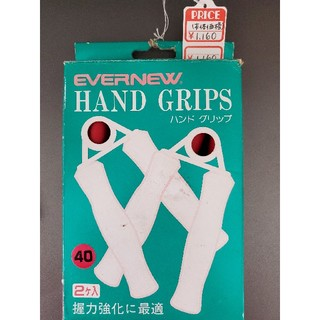 エバニュー(EVERNEW)のハンドグリップ エバニュー 握力強化 二個入り 40(トレーニング用品)