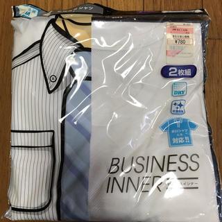 しまむら - ビジネスインターメッシュ半袖丸首2枚組新品未使用