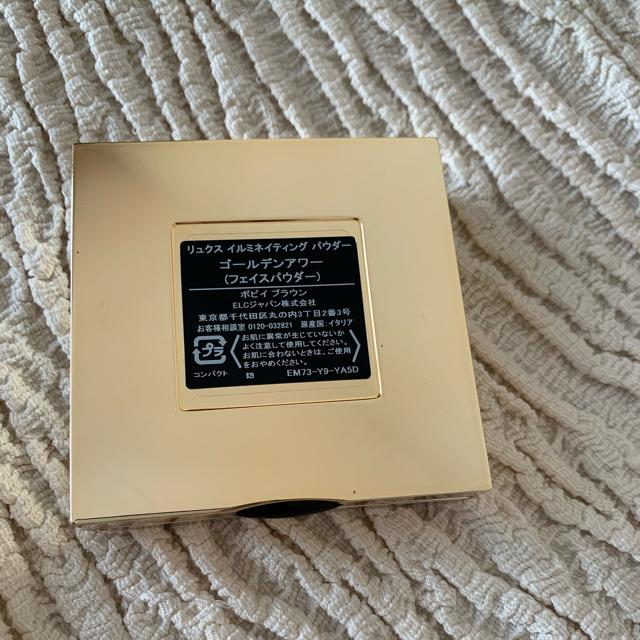 BOBBI BROWN(ボビイブラウン)のボビーブラウン 限定品 ハイライト♡ コスメ/美容のベースメイク/化粧品(フェイスカラー)の商品写真