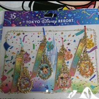 Disney - ディズニーランド35周年ストラップセット