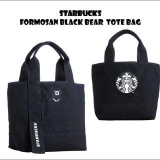 スターバックスコーヒー(Starbucks Coffee)のスターバックス 黒熊 ロゴ トートバッグ(トートバッグ)