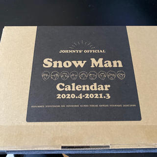 Johnny's - 新品 Snow Man CALENDAR スノーマン カレンダー