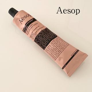 Aesop - 【新品未使用】Aesop ハンドクリーム