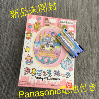 BANDAI - たまごっちみーつ スイーツみーつ ピンク アルカリ電池付き