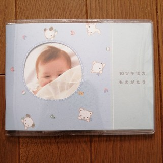 familiar - エコーアルバム★新品未使用