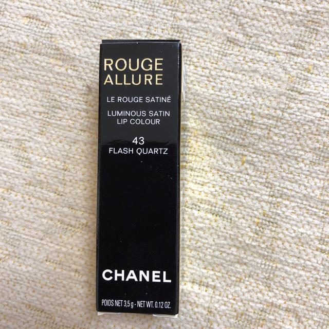CHANEL(シャネル)のルージュ アリュール 43 FLASH QUARTZ コスメ/美容のベースメイク/化粧品(口紅)の商品写真