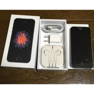 Apple - iPhone SE 32GB スペースブラック UQmbile 未使用 AU