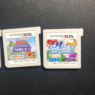 ニンテンドー3DS - トモダチコレクション ぷよぷよ!! 太鼓の達人3DSソフトセット