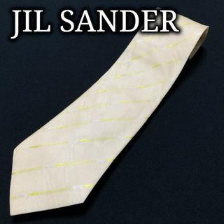 ジルサンダー(Jil Sander)のジルサンダー レジメンタル ライトイエロー ネクタイ A103-X02(ネクタイ)