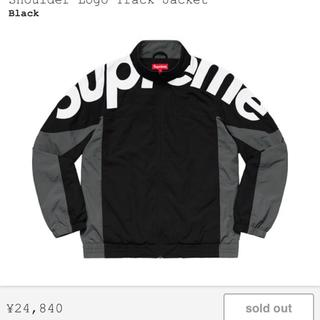 Supreme - shoulder logo track jacket XL