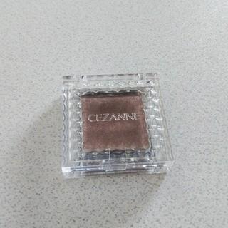 CEZANNE(セザンヌ化粧品) - シングルカラーアイシャドウ 09