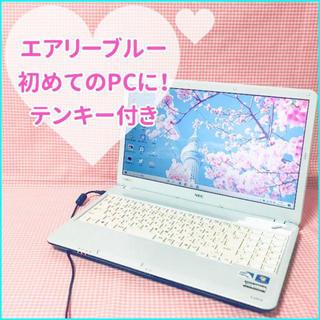 NEC - ノートパソコン