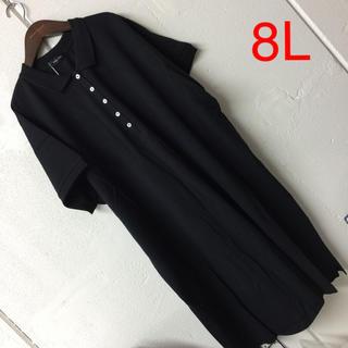 ニッセン - 8L半袖ポロチュニック