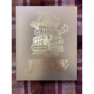 Johnny's - ジャニワ パンフレット