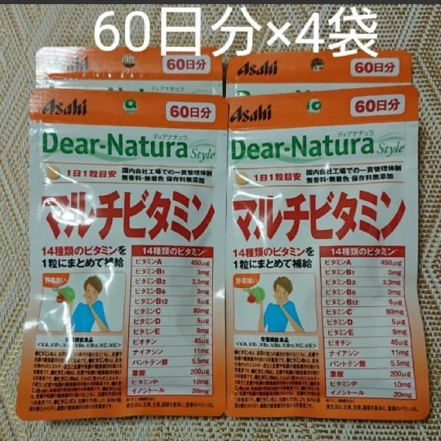 アサヒ(アサヒ)のアサヒ ディアナチュラスタイル マルチビタミン 60日分 ×4袋  食品/飲料/酒の健康食品(ビタミン)の商品写真