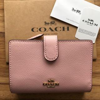 COACH - 新品!コーチ 二つ折り財布 ピンク ライトピンク ベージュ