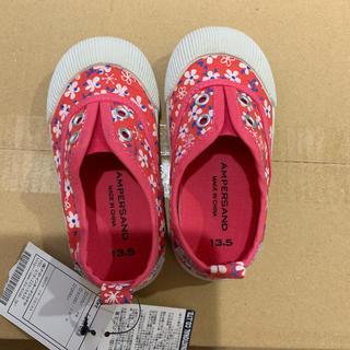 靴(スリッポン)