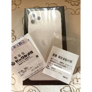 iPhone - iPhone 11 Pro Max 256GB 新品未開封 SIMフリー