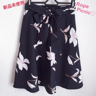 Rope' Picnic - 【新品未使用】4/8まで値下げ♡ロペピクニック♡スカート♡花柄♡リボン