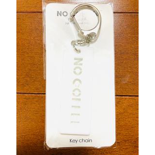 フラグメント(FRAGMENT)のNO COFFEE プラスチック製 キーホルダー ホワイト 一点 新品未開封品(キーホルダー)