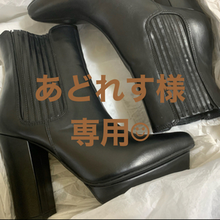 GYDA - GYDA ブーツ アイランドストームサイドゴアブーツ