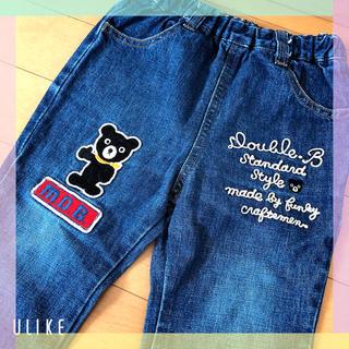 DOUBLE.B - 美品☆ミキハウス ダブルB♪デニムパンツ☆90
