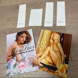 クリスチャンディオール(Christian Dior)のDior 香水カタログ(その他)