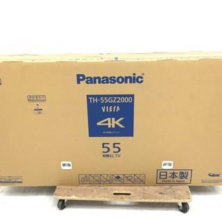 Panasonic - 未使用 Panasonic TH-55GZ2000 有機EL 4K対応55V型