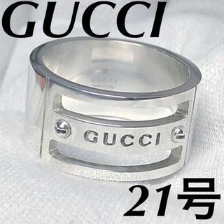 Gucci - 美品‼️GUCCI ロゴワイドリング 指輪 21号
