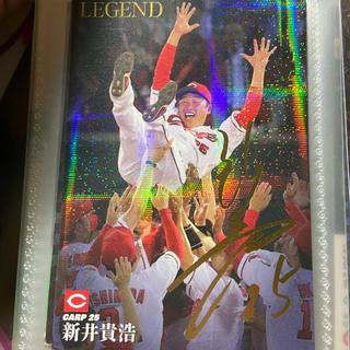 ヒロシマトウヨウカープ(広島東洋カープ)の2019年 プロ野球チップス レジェンドカード 新井貴浩選手 サイン入り(スポーツ選手)