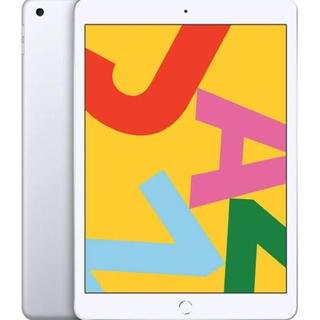 Apple - Apple iPad MW752J/A 10.2インチ Wi-Fi 32GB