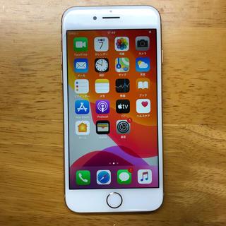 iPhone - iPhone8 64GB 77177