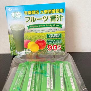 コストコ(コストコ)の【新品】コストコ フルーツ青汁  30杯分(青汁/ケール加工食品)