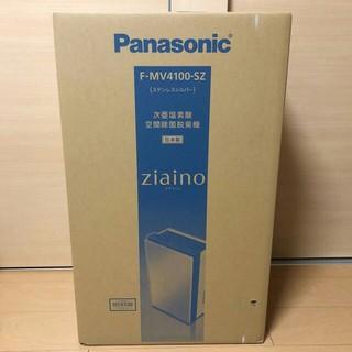Panasonic - 【新品・未開封】パナソニック ジアイーノ 次亜塩素酸 F-MV4100-SZ