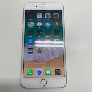 iPhone - iPhone8plus 256 78359